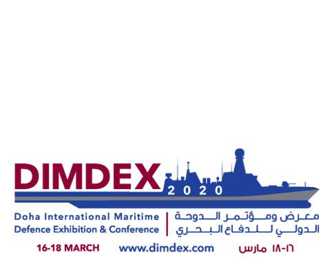 DIMDEX 2020 Logo